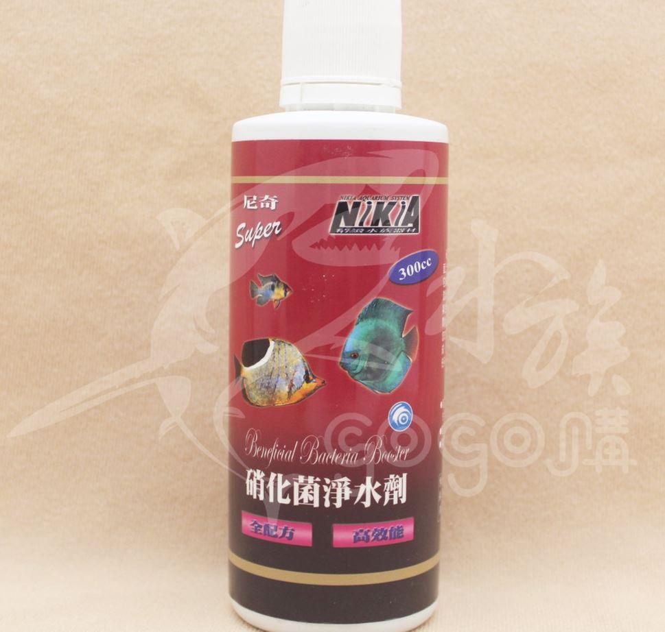 ~水族gogo購~NIKIA 硝化菌淨水劑 水質清淨 魚隻保護 適應環境 300ML
