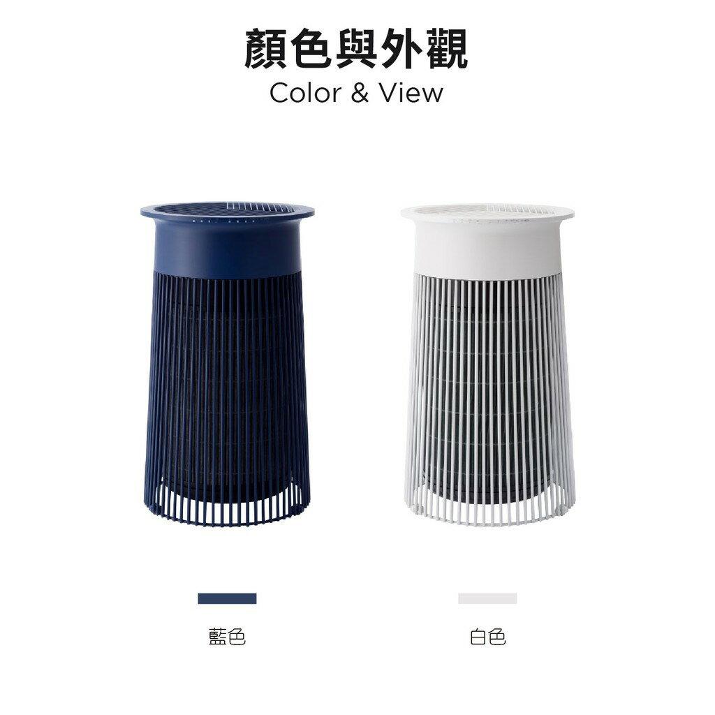 正負零  XQH-C030  空氣清淨機  空淨機 清淨機