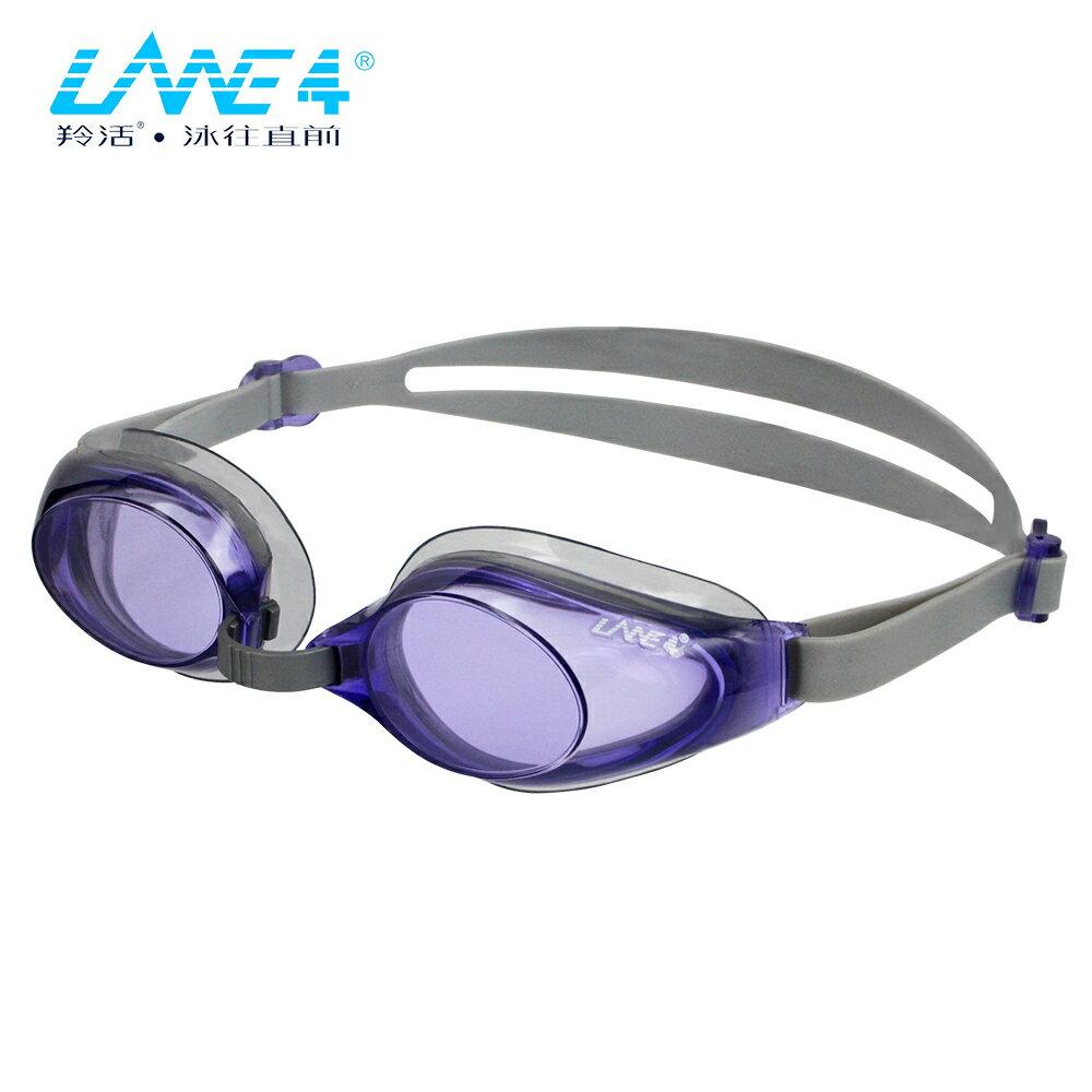 LANE4羚活成人防霧泳鏡 A360 0