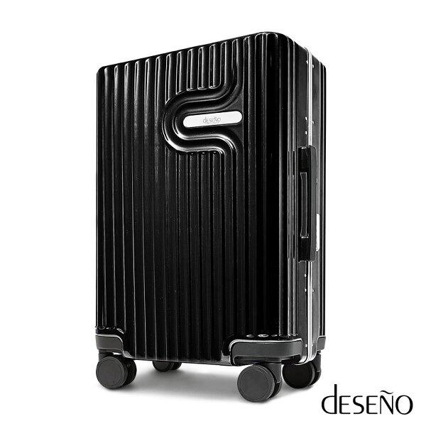 【加賀皮件】Deseno棉花糖系列多色輕量鏡面細鋁框旅行箱20吋行李箱DL2614