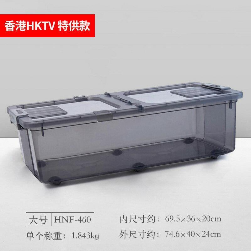 床底收納箱 衣服床底收納箱家用透明特大號塑膠有蓋被子帶輪整理箱床下收納盒『J8824』