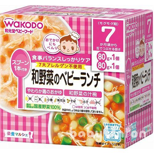 *R系列買六送一* Wakodo和光堂 - R14 雞肉蔬菜套餐 7m (每周進貨效期有保障) 0