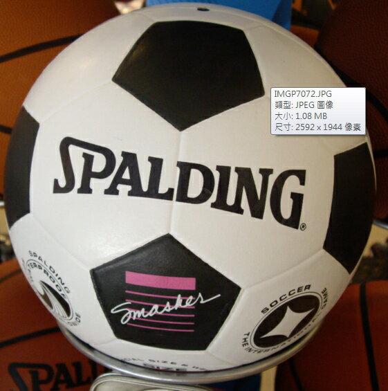 [陽光樂活=] 斯伯丁 5 號 室外橡膠足球 SPB61731