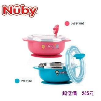 *美馨兒*Nuby - 不鏽鋼吸盤碗(二色可挑) 245元