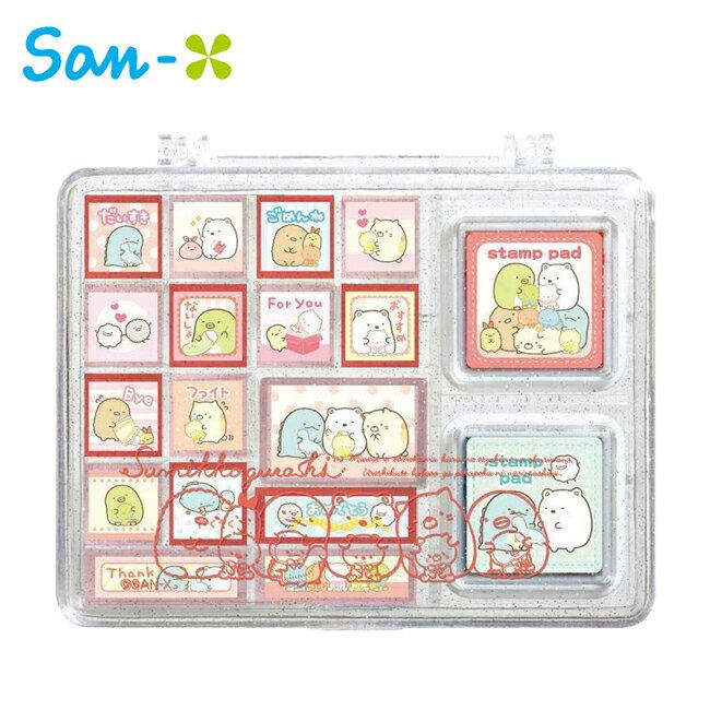 【日本正版】角落生物 盒裝印章組 16種圖樣 附有印泥 玩具印章 手帳印章 橡皮章 角落小夥伴 San-X 726139
