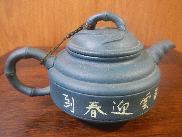 桃園鶯歌煥臣陶藝精品 早期薄胎綠竹綠泥壺 僅此一件 100CC