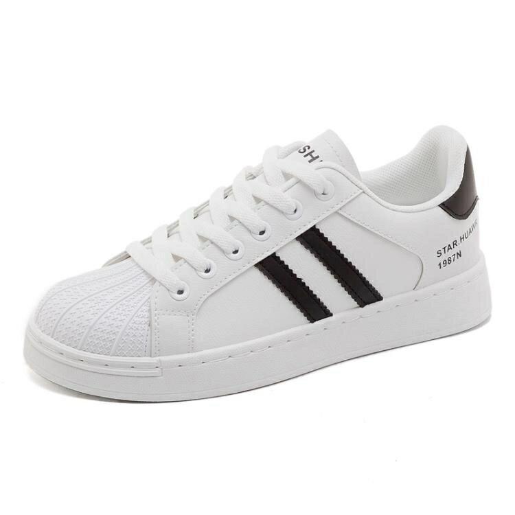 小白鞋 2021年春季新款款小白鞋女鞋老爹百搭貝殼板鞋2021運動白鞋ins潮 果果輕時尚