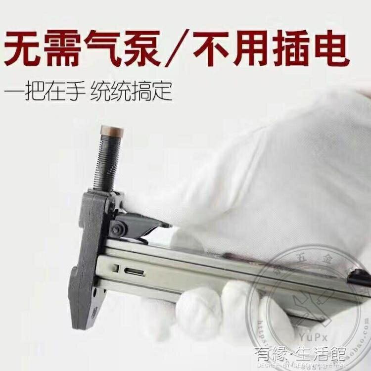 巨成手動18打釘槍鋼釘槍射釘槍半自動水泥釘搶打訂機線槽打釘器 創時代3C 交換禮物 送禮