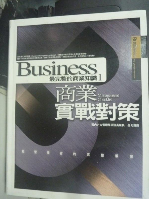 【書寶 書T3/大學商學_ZII】商業實戰對策_ 550_Bloomsbury Busin