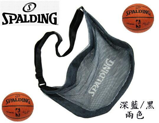 斯伯丁 SPALDING 單顆裝網袋 球網 球袋 深藍 SPB5321N62【陽光樂活】