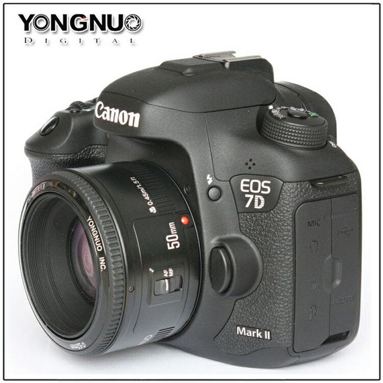 攝彩@ 永諾 YN 50mm F1.8 定焦大光圈鏡頭 適CANON EF機身 可自動對焦 鏡頭口徑52mm