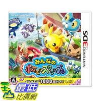 Pokemon:精靈寶可夢到(現金價) 3DS 大家的神奇寶貝亂戰 日文版