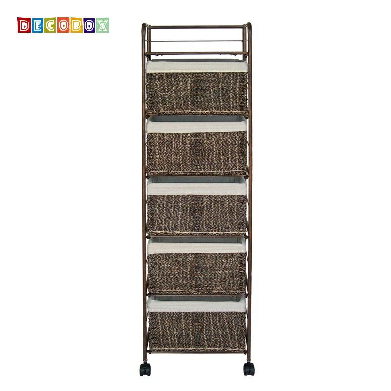 DecoBox五層K.D海草收納櫃(衣物收納櫃,抽櫃,收納櫃,置物櫃,電視櫃)