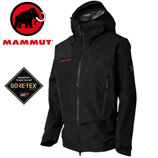 Mammut長毛象防水透氣Gore-Tex風雨衣防水外套登山雨衣AlpineGuide男款亞版1010-265700001黑色