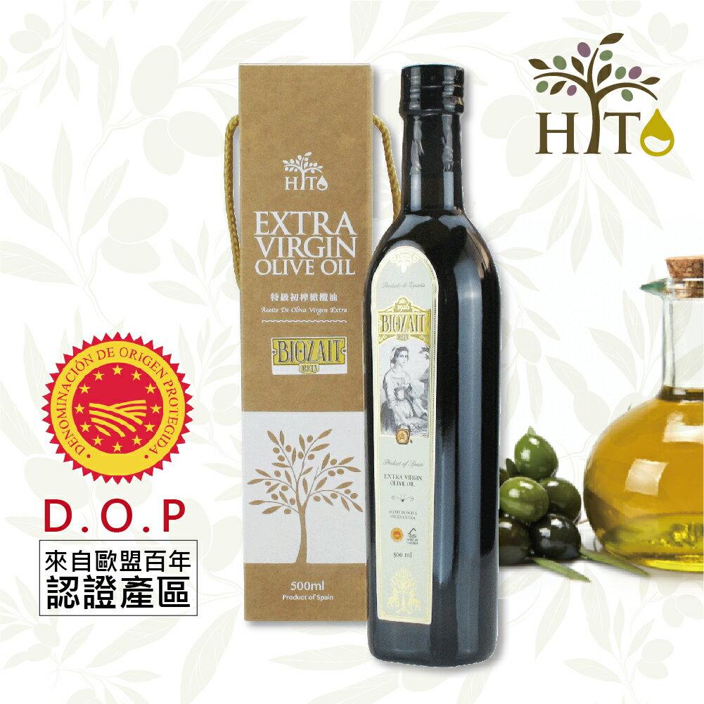 【HITO西班牙原裝進口】DOP產地認證冷壓優質黃金橄欖油禮盒