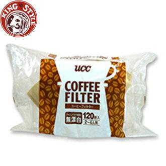 金時代書香咖啡【UCC】無漂白濾紙CF-2  2~4人用 (120枚入)