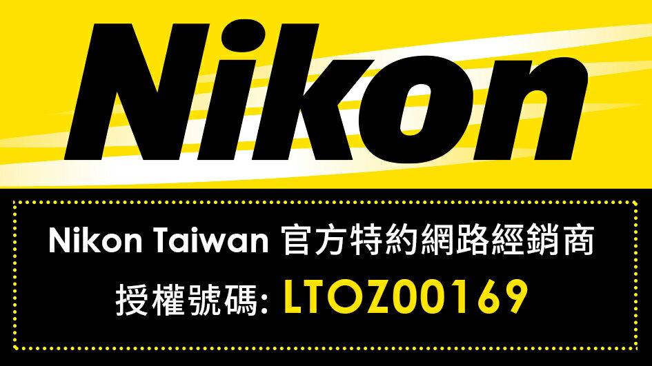 ★分期0利率★NIKON COOLPIX B600 數位相機公司貨(至8 / 31前 上網登錄送鳥類圖鑑兩本) 2