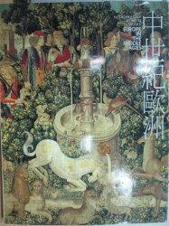 【書寶二手書T6/歷史_YEA】大都會博物館美術全集-中世紀歐洲_原價2333