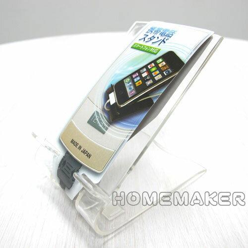 手機架、手機座_JK-86022