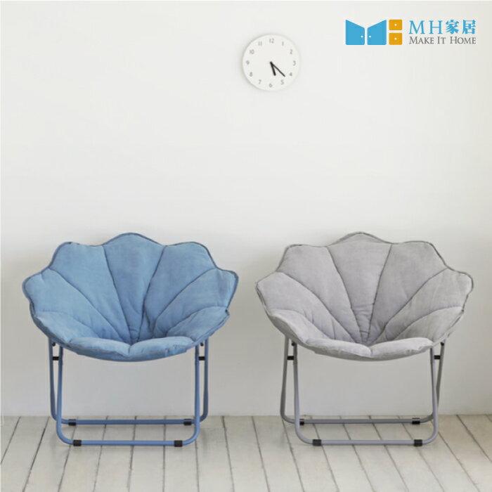 躺椅 休閒椅 摺疊椅 韓國月亮椅折疊椅 戶外露營椅 MH家居