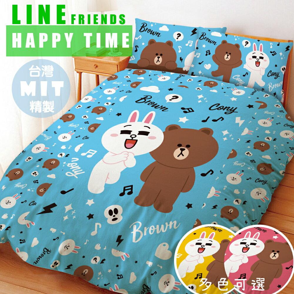 🐻日本授權LINE FRIENDS系列床包組/被套/兩用被 [多色可選B] 聖誕擺一下 // 12/03-12/13 商品下殺88折 買任一床組就送頭型抱枕一顆