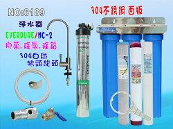 【七星淨水】Everpure/MC2淨水器.濾心另售S100、S104、H104、BH2、4DC、H100貨號:6189