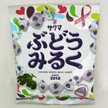 [敵富朗超市]Sakuma製果葡萄牛奶夾心糖(50g)(賞味期限2018.04.30)