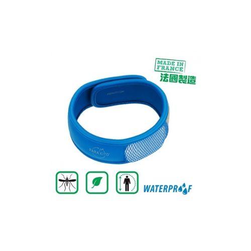 ★衛立兒生活館★法國Parakito 帕洛 天然精油防蚊手環-藍