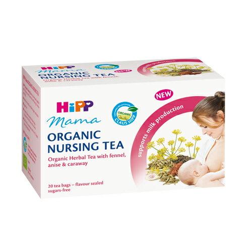 【新品上市】HiPP 喜寶 有機媽媽ㄋㄟㄋㄟ茶包(20包)【悅兒園婦幼生活館】