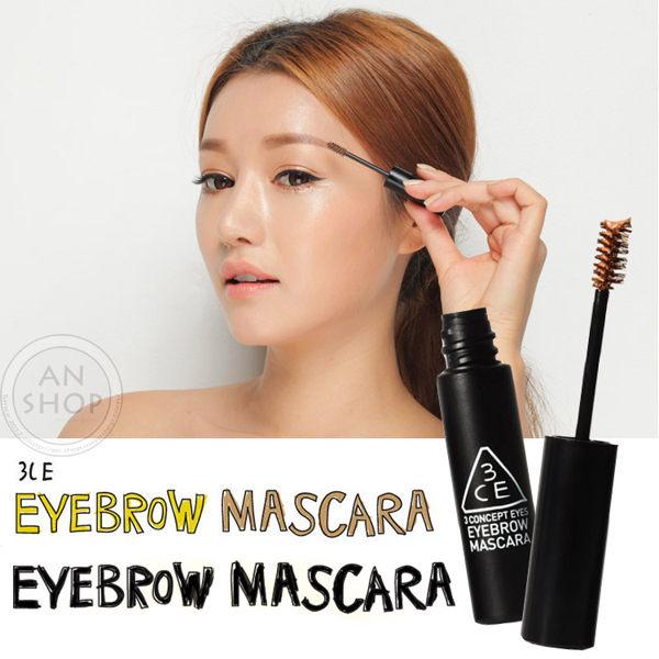 韓國3CE(3CONCEPT EYES) 自然顯色染眉膏4.5g【AN SHOP】 - 限時優惠好康折扣