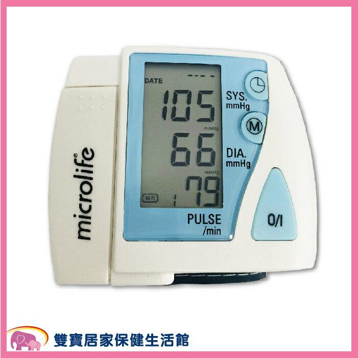 【來電享優惠】Microlife 百略 手腕型 電子血壓計 BP3BU1-3