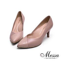 【Messa米莎專櫃女鞋】MIT全羊皮經典時尚鱷魚皮壓紋拚素面高跟鞋-粉紅色  現貨+預購