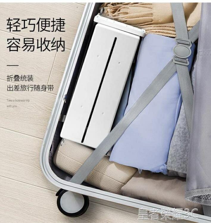 烘乾機 卡西道夫烘干衣架折疊便攜式衣服干衣機家用小型速干衣旅行干衣器 2021新款
