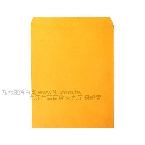 【九元生活百貨】F6公文封(電腦專用) 公文袋 牛皮紙袋