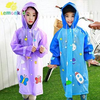 WallFree窩自在★正韓蝴蝶星球造型EVA兒童雨衣