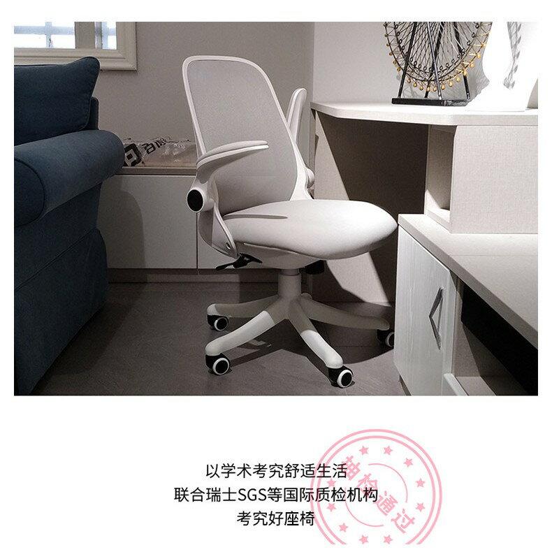 家用電腦椅學生學習寫字椅現代簡約書房書桌椅子轉椅辦公椅升降椅