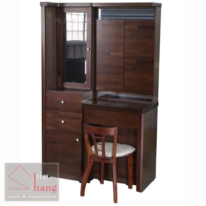 【尚品家具】383-01 峇里島 胡桃色鏡台組(含椅)/化妝鏡台組/梳妝鏡台組/儀容整理桌櫃組/美容彩妝桌櫃組