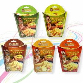 《大頭叔叔》台灣地瓜蕃薯條5兄弟-綜合組(咖哩/芥末/海苔/起司/麻辣)五種口味各1盒