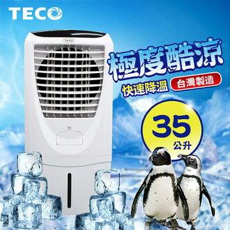 【威利家电】 【分期0利率+免运】TECO东元 35L负离子水冷扇 XYFXA3503