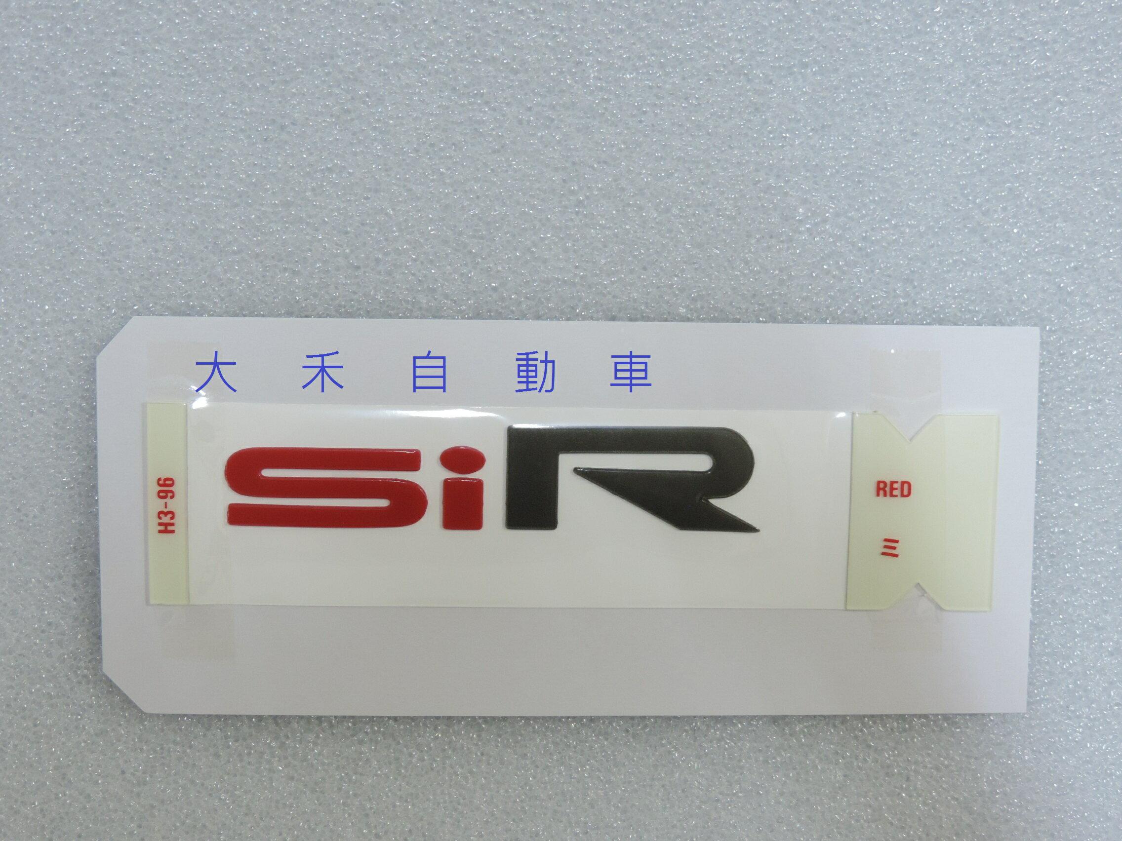 大禾自動車 HONDA 原廠 日規 SIR標誌貼紙 EF CRX 16V 無限 SPOON K6 K8 TYPE-R