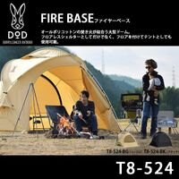 日本DOPPELGANGER/DOD營舞者/戶外露營帳篷/T8-524。2色。(59800*16.3)日本必買 免運/代購--日本樂天直送館-日本商品推薦