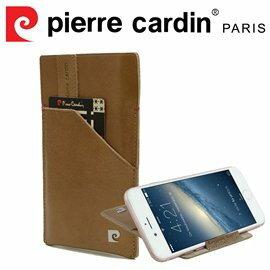 [ iPhone 6/6s ] Pierre Cardin 法國皮爾卡登4.7吋高級牛皮口袋可站立抽取式手機套/皮套 卡其色