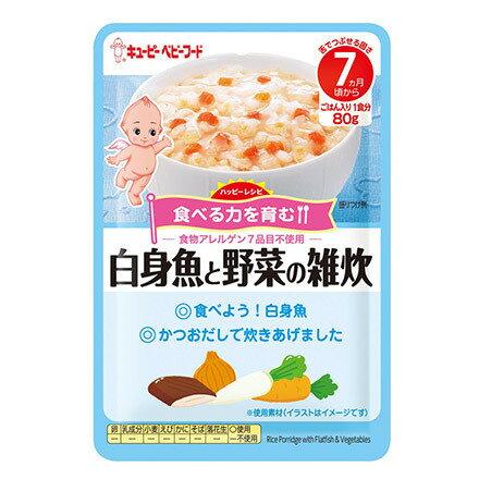 日本 KEWPIE キユーピー 丘比 蔬菜比目魚粥 7M+ 副食品 即食包 隨行包 離乳食