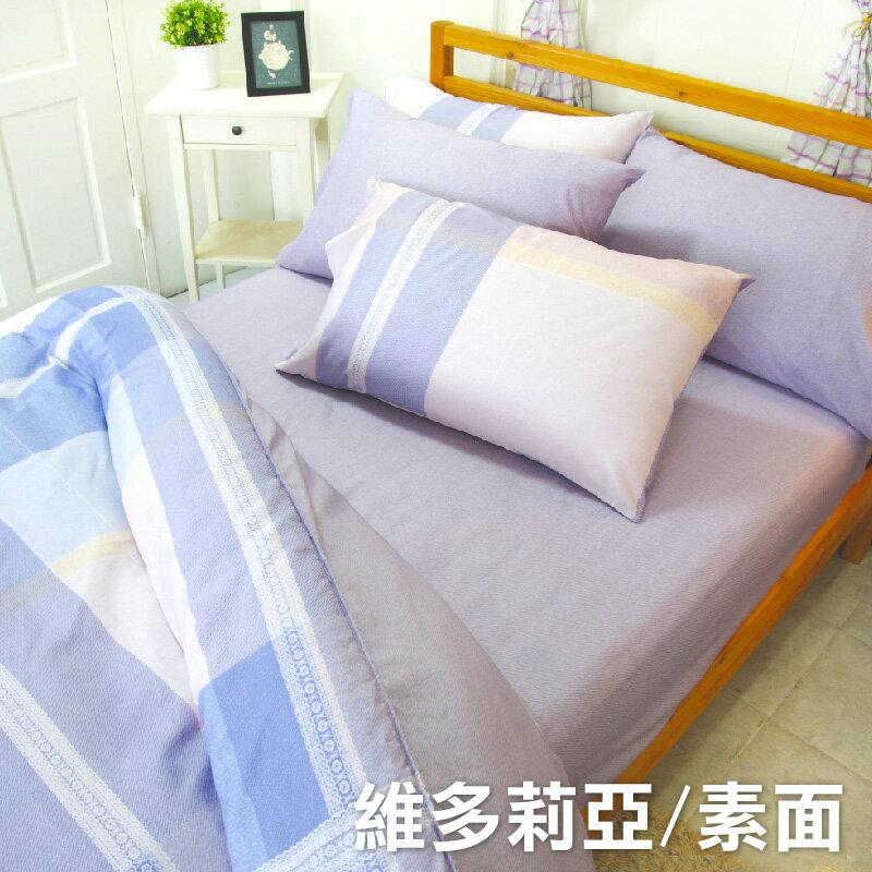頂級天絲 床包組 被套 - 3M吸濕排汗專利技術、絲柔滑順、MIT台灣製造 2
