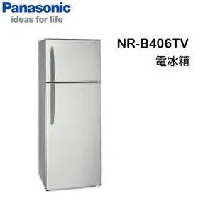 Panasonic 國際牌 393公升變頻環保冰箱 NR-B406TV-HL (珍珠銀)