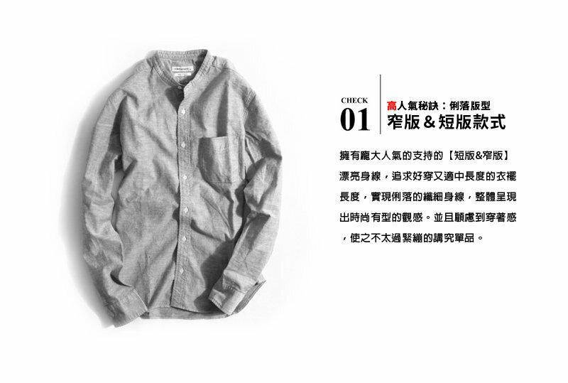 牛津襯衫 6