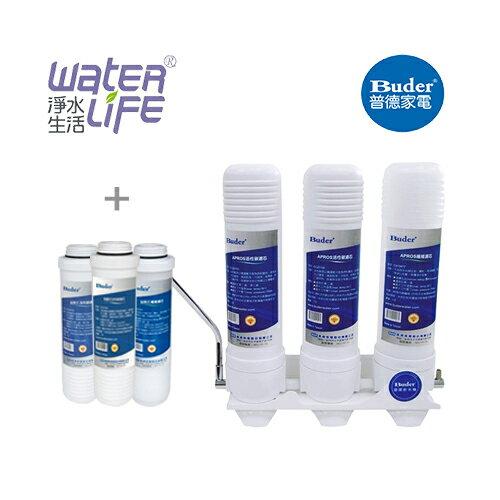 【淨水生活】《普德Buder》【公司貨】FHE-1301 超濾淨廚上型三道淨水器 ~ 贈送 5M、UDF、CTO 濾心各一支