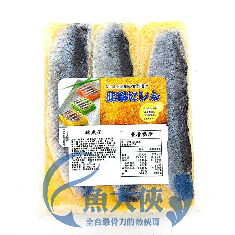 D1【魚大俠】FF008台灣黃金鯡魚尼信鰊魚子(6條/900g/包)