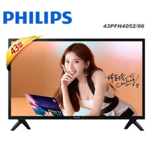 PHILIPS飛利浦43吋FHD液晶顯示器43PFH4052