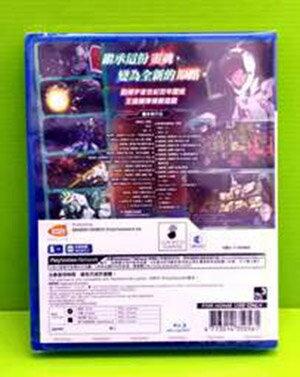 [刷卡價] PS4 SD鋼彈G世代創世 中文 平價版
